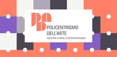 Cimitile (Na):Policentrismo dell'Arte, l'arte contemporanea e il suo rinnovamento attravenso una mostra importante e  innovativa!